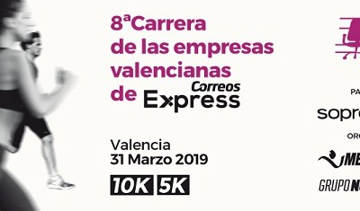 "Audiovisual projects for ""Carrera de las Empresas 2019″"